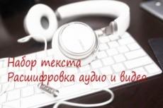 Обработаю фото в Photoshop 6 - kwork.ru