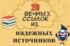 Материалы по маркетингу 7 - kwork.ru