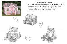 Исправлю Ваши чертежи 32 - kwork.ru