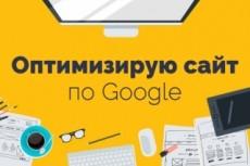 Поменяю шрифты на сайте 6 - kwork.ru