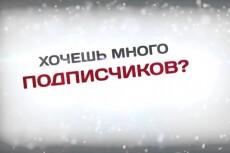 Вопрос с ответ.mail.ru +  5 комментариев с другого аккаунта 4 - kwork.ru