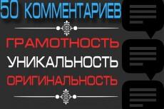 Регистрация 130 почтовых ящиков в системе Yandex 4 - kwork.ru