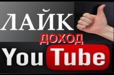 Слайд-шоу для семьи или для фирмы 22 - kwork.ru