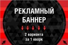 Дизайн открытки любого размера 23 - kwork.ru