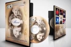 Создам обложку для cd. Наброски бесплатно 22 - kwork.ru