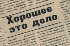 Подберу песни для корпоратива, тусовки или для другого мероприятия 3 - kwork.ru