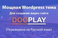 30 гб Видео шаблонов и элементов для Powerpoint 5 - kwork.ru