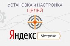 Написание, доработка, изменение скриптов на PHP любой сложности 38 - kwork.ru