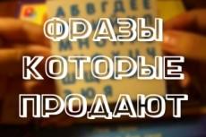 Авторская методика 30 подтягиваний за 8 недель с нуля 5 - kwork.ru