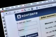 установлю и настрою сайт на WordPress 4 - kwork.ru