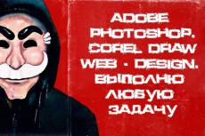 Доработаю ваш сайт. WordPress,  Joomla, OpenCart, Bitrix и другие СMS 4 - kwork.ru