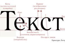 Извлечение текста из файлов jpg /gif /png /pdf /dJvu 6 - kwork.ru