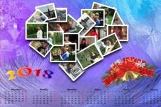 Изготовлю макет календаря  - домик 5 - kwork.ru
