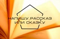 Детская метрика 18 - kwork.ru