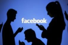 Добавлю 1500 подписчиков на паблик FanPage в Facebook 16 - kwork.ru