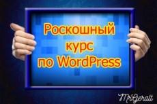 Создам шапку сайта с бонусом 28 - kwork.ru
