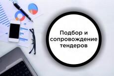 Разработка логотипов 6 - kwork.ru