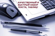 Уникальные тексты 14 - kwork.ru