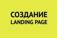 Скачаю с YouTube видео без лимита по длительности 29 - kwork.ru