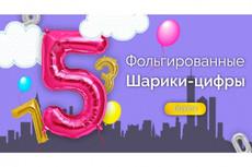 Баннер для сайта 175 - kwork.ru