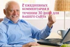 Пять статей на 5+ 3 - kwork.ru