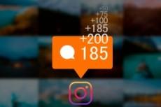 3 живых видео-фотографии в Instagram 18 - kwork.ru