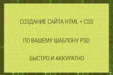 Исправление ошибок на WordPress 6 - kwork.ru