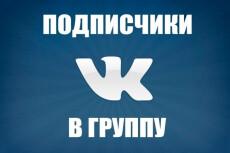 6000 подписчиков в инстаграм + бонусы всем 61 - kwork.ru
