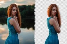 Профессиональная обработка фотографий 26 - kwork.ru
