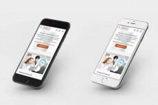 Адаптацию Вашего сайта под мобильники, планшеты 19 - kwork.ru