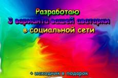 логотип 5 - kwork.ru