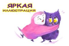 Создам иллюстрацию тушью 30 - kwork.ru