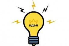 Разговор по душам 6 - kwork.ru