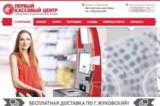 Сайт интернет-магазин. Joomla JoomShopping 19 - kwork.ru