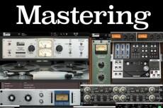 Мастеринг аудиотрека в профессиональной студии 14 - kwork.ru