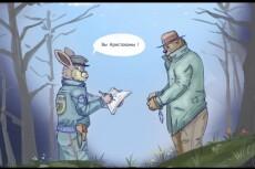 Иллюстрация персонажа 22 - kwork.ru