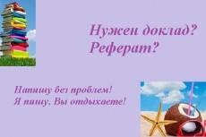 Уникальная визитка за 3 часа 4 - kwork.ru