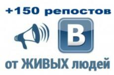 """почищу группу вк от """"собачек"""" 3 - kwork.ru"""