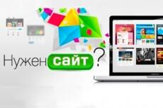 Интернет-магазин под ключ 6 - kwork.ru