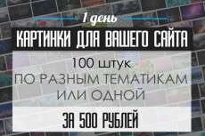 предлагаю 3 варианта логотипа 6 - kwork.ru