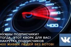 обработаю/смонтирую фотографии 9 - kwork.ru