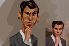 Нарисую портретный шарж 41 - kwork.ru