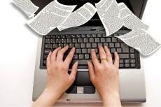 напишу качественный, уникальный текст по вашей теме 4 - kwork.ru