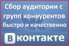 Буду администратором группы в ОК 18 - kwork.ru