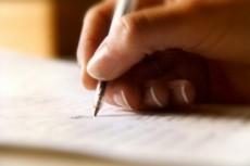 Напишу техническое задание -тз для  любого ИТ проекта 20 - kwork.ru
