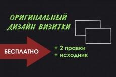 Дизайн макет визитки 55 - kwork.ru