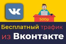 Обучение дизайну ВКонтакте. Сэкономь на услугах дизайнера 19 - kwork.ru