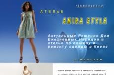 Оформление трёх кворков (картинка + текст) 13 - kwork.ru