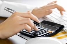 Ведение бухгалтерии малых предприятий и ИП, все онлайн 26 - kwork.ru