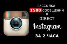 300 подписчиков на паблик Вконтакте, без ботов и программ 39 - kwork.ru